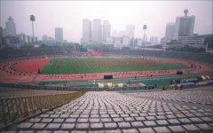 重庆市体育中心塑胶跑道