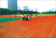广州航海专科学校