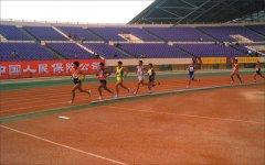 长安大学体育中心