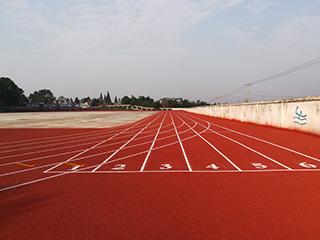 萍乡武功山职业中等专业学校塑胶跑道